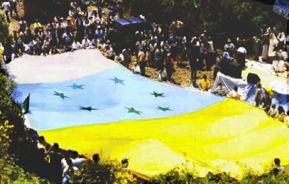 Bandera enarbolada por los independentistas canarios en las manifestaciones  por la Descolonización e Independencia de Canarias que tienen lugar en todo el Archipiélago